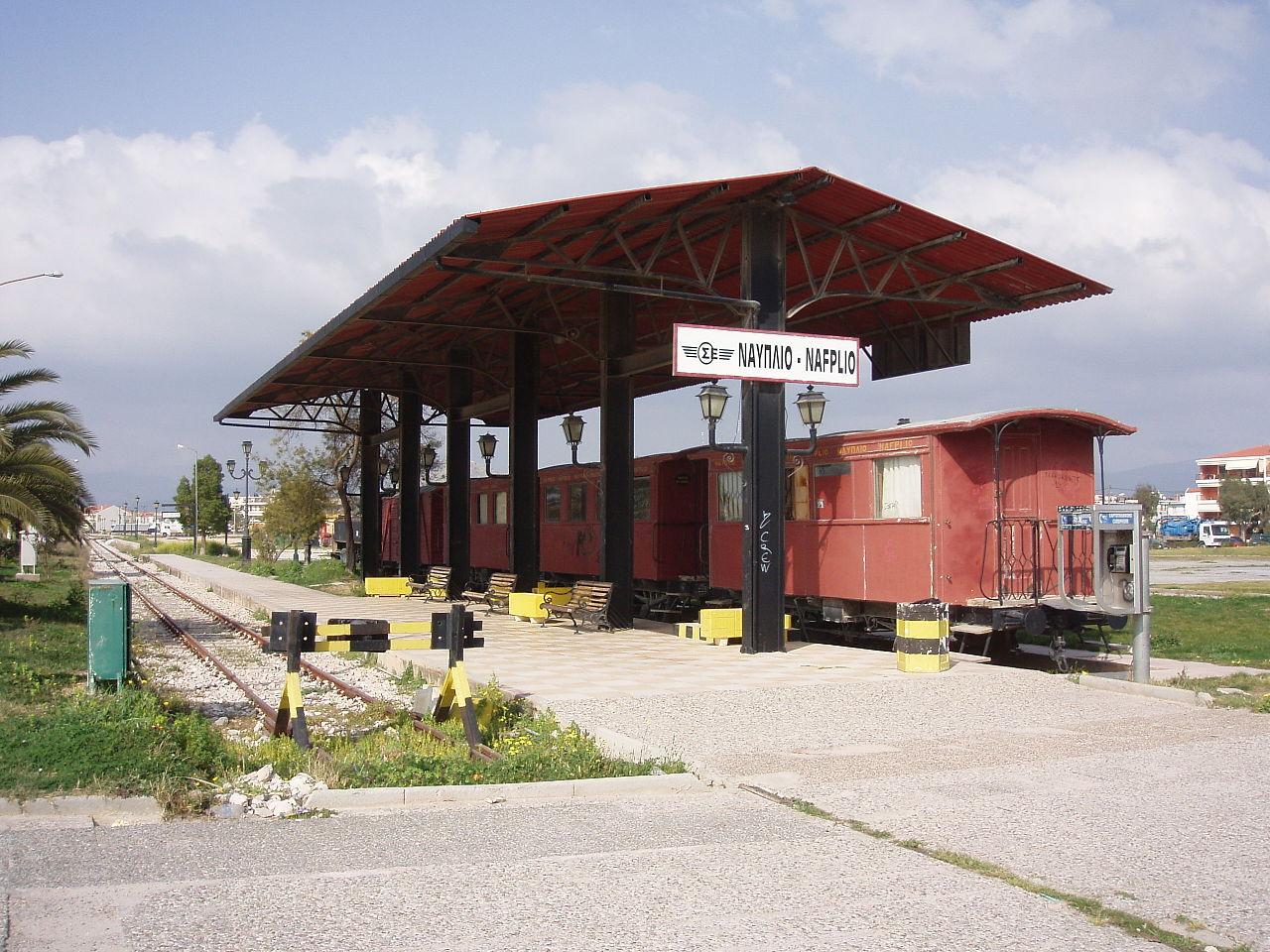 1280px-Nauplia_Bahnhof_2